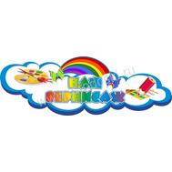 Стенд-заголовок для детских рисунков (облако с палитрой), фото 1