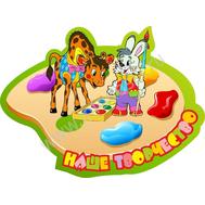 Стенд-заголовок для детских рисунков (зайчик с жирафом), фото 1