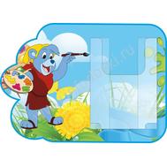 Стенд для рисунков с объемным карманом А4 (художник), фото 1