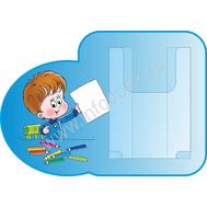 Стенд для рисунков с объемным карманом А4 (малыш), фото 1