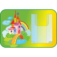 Стенд для рисунков с объемным карманом А4 (замок), фото 1