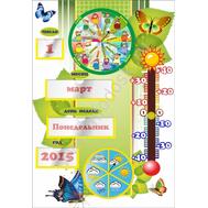 Стенд КАЛЕНДАРЬ ПРИРОДЫ (зеленый цвет), фото 1