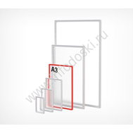 Рамка пластиковая, А3, фото 1