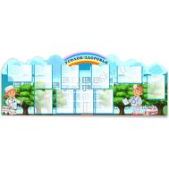 Комплект стендов для детского сада УГОЛОК ЗДОРОВЬЯ, фото 1