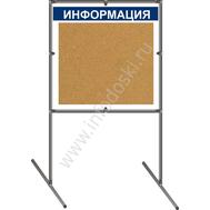 Напольный стенд, 0,9*0,9м, пробковое покрытие, фото 1