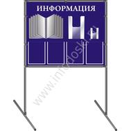Напольный стенд, 1,1*1,1м, фото 1