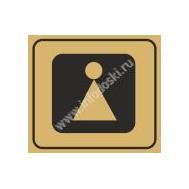Табличка для школы ТУАЛЕТ ДЛЯ ДЕВОЧЕК в золотом цвете, фото 1