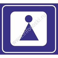 Табличка для школы ТУАЛЕТ ДЛЯ ДЕВОЧЕК в синем цвете, фото 1
