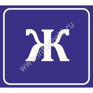 Табличка для школы ТУАЛЕТ  ЖЕНСКИЙ в синем цвете, фото 1