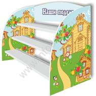 Подставка для поделок ЯБЛОКИ, фото 1