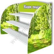 Подставка для поделок БЕРЕЗКИ, фото 1