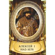 Стенд-планшет в кабинет истории АЛЕКСЕЙ I, фото 1