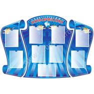 Школьный уголок ИНФОРМАЦИЯ (лучи на голубом фоне), фото 1