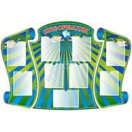 Стенд школьный ИНФОРМАЦИЯ (лучи на синем фоне), фото 1