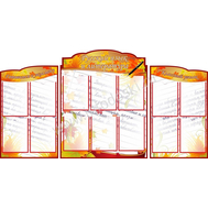 Стенд РУССКИЙ ЯЗЫК И ЛИТЕРАТУРА, 1,83х0,95мм, 14 карм.А4, фото 1