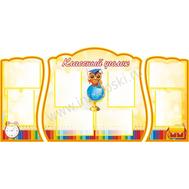 Стенд для школы КЛАССНЫЙ УГОЛОК (сова на глобусе, желтый фон), 1,6*0,9м, фото 1