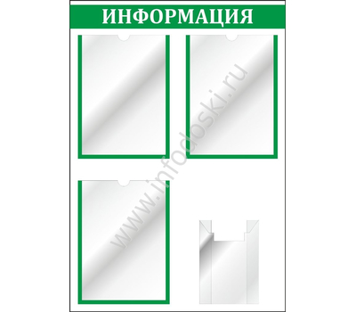 """Стенд """"ИНФОРМАЦИЯ"""", фото 3"""