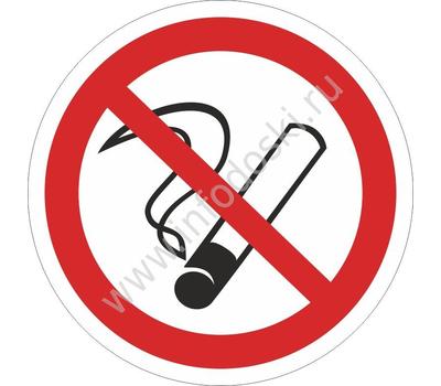 Запрещается курить, фото 2