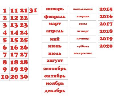 Календарь природы СОВЕНОК, 0,55*0,8м, фото 2