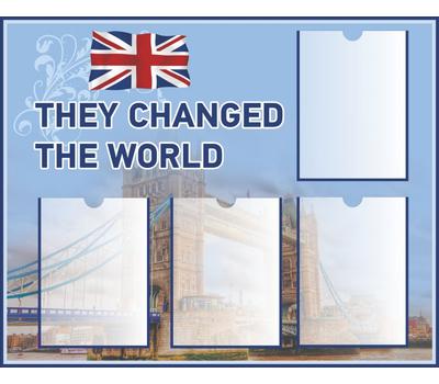 Стенд для школы THEY CHANGED THE WORLD, 1,25*1м, фото 1