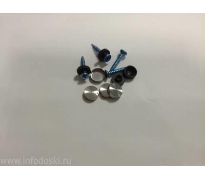 Декоративный колпачок AB07 12мм Satin (стальной) 1шт., фото 1