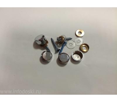 Декоративный колпачок AB06 16мм Polish (серебро) 1шт., фото 1