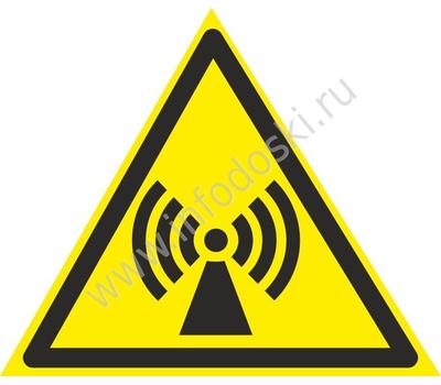 Внимание. Электромагнитное поле, фото 1