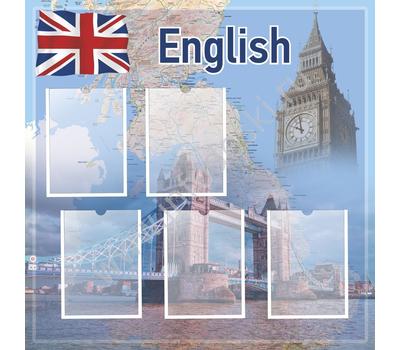 Стенд для кабинета иностранного языка, фото 1