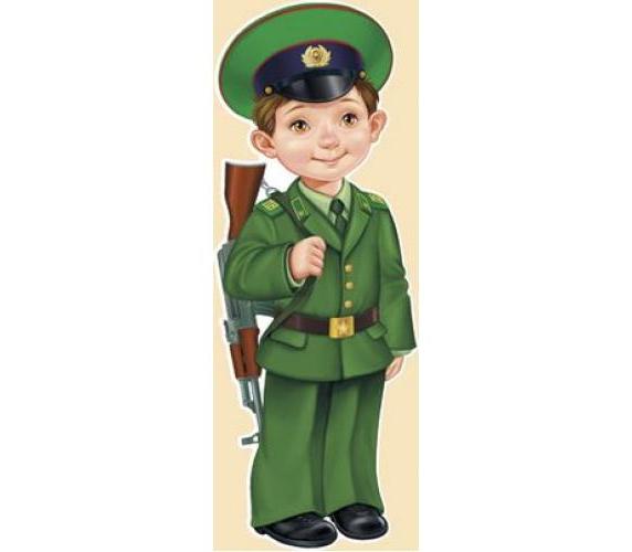 Днем, картинки пехота для детского сада в круглом формате