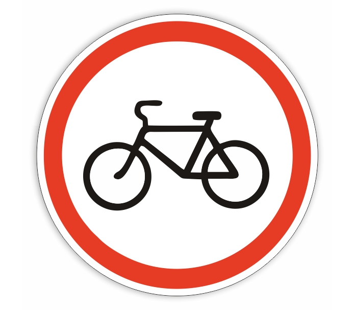 дорожный знак велосипедная дорожка картинка на белом фоне некоторое время соцсетях