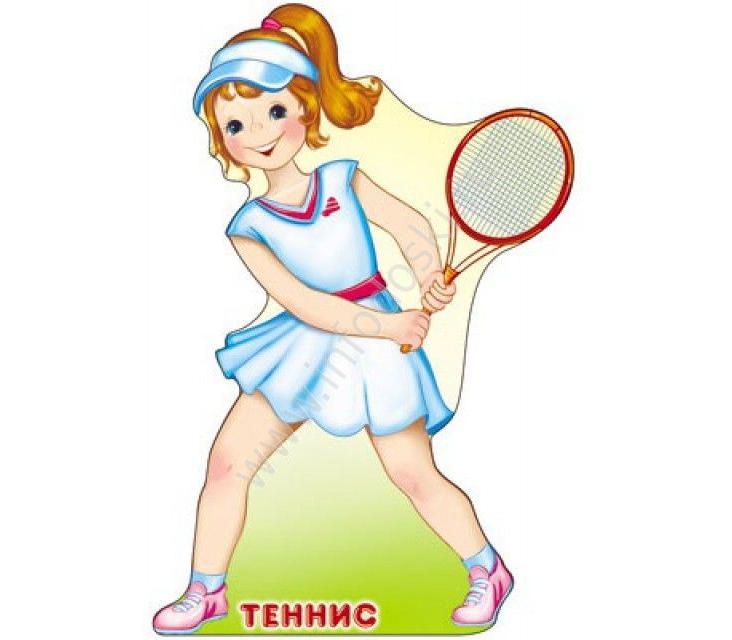 Картинки с летними видами спорта для дошкольников, праздник